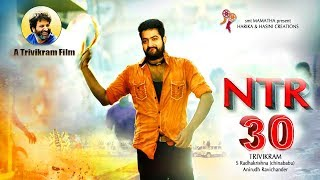 Jr NTR 30th Movie With Trivikram | #NTR30 | NTR Next Movie With Trivikram | NTR RRR movie | PK TV
