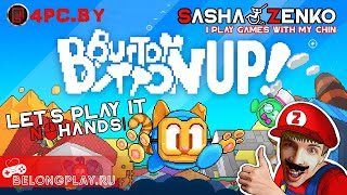 Button Button Up! Gameplay (Chin & Mouse Only)