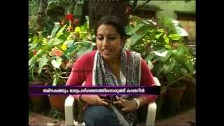 "Singer Anna Katharina speaks on her song ""Appangalembadum"" from Ustad Hotel"