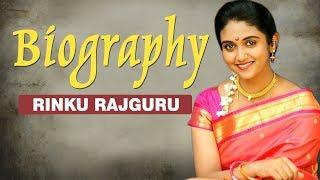रिंकू राजगुरूची जीवन कथा | Rinku Rajguru - Biography | Life Story