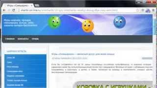 Шарики онлайн -- Lines 98, смешарики игра, стрелялки