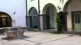 Копер  -  самый крупный средневековый город Словенской Истрии  1920x1080(, 2013-09-27T05:17:03.000Z)