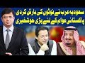 Dunya Kamran Khan Kay Sath   17 January 2019   Dunya News