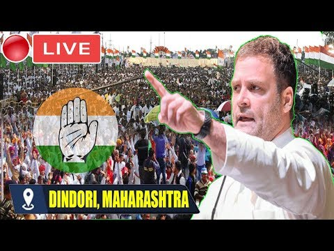 Rahul Gandhi Live : Rahul Gandhi Addresses Public Meeting in Amethi, Uttar Pradesh |ElectionCampaign