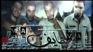 Download جوي - حمزه الاصيل - احمد دوسكي - ستيف - خايف - راب عراقي MP3 song and Music Video