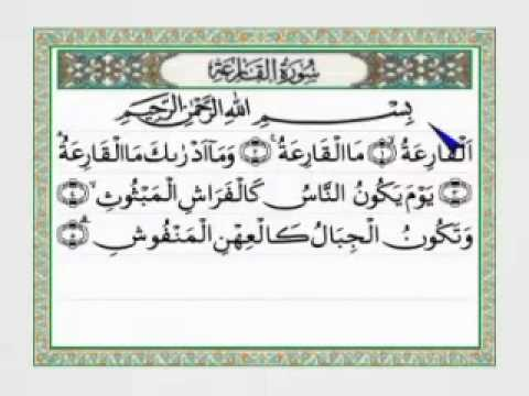 SURAH AL-HUMAZAH,AL-AL-ASR,AT-TAKASUR,AL-QARI'AH,ADIYAT + arab latin dan tejemahan