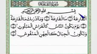 104. Al Humazah Muqaddimah Surat Al Humazah terdiri atas 9 ayat, te...