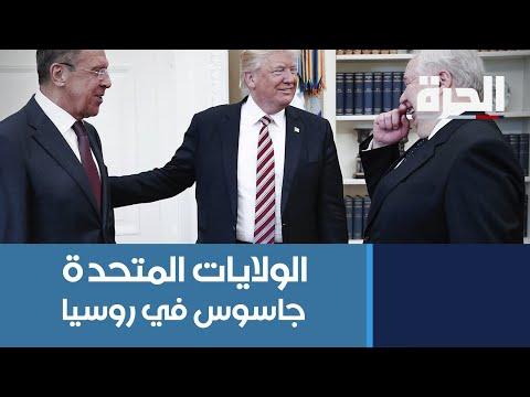 جدل بشأن سحب الجاسوس الأميركي من روسيا