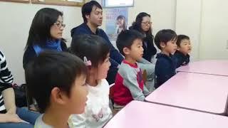 裾野市麦塚20-2 ☎︎055-993-0110 体験レッスン受付中 ブログ更新中→http:...