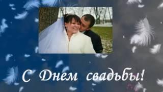 5 лет свадьбы!