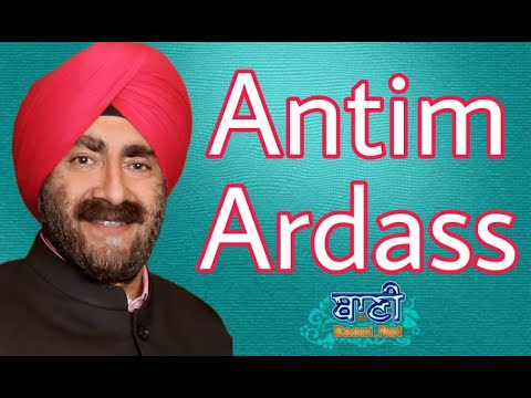 Live-Now-Antim-Ardass-S-Harmeet-Singh-Kohli-Greater-Kailash-07-May-2021