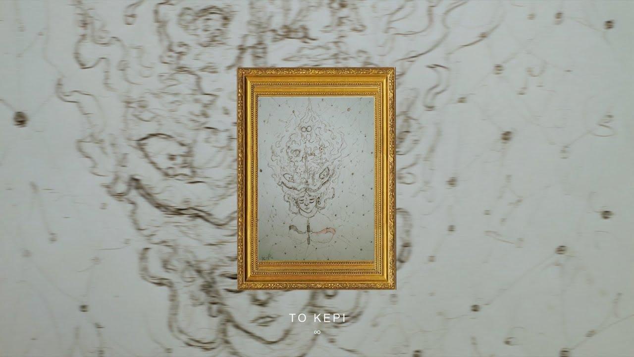 Chris∞Lynx - Το Κερί [Lyric Video]