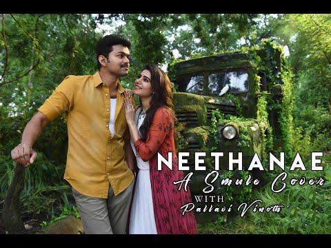 Neethanae (Mersal) | Short Cover | Gautham Pavithran & Pallavi Vinoth | Smule