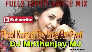 Phool Kumari Toy Lage Hai Pyari DJ Mrithunjay Mj mix!! New Nagpuri Full too Tapori Dance Mix!! 2018