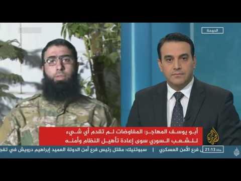قيادي في هيئة تحرير الشام يكشف  طريقة تنفذ تفجيرات حمص وأسبابها