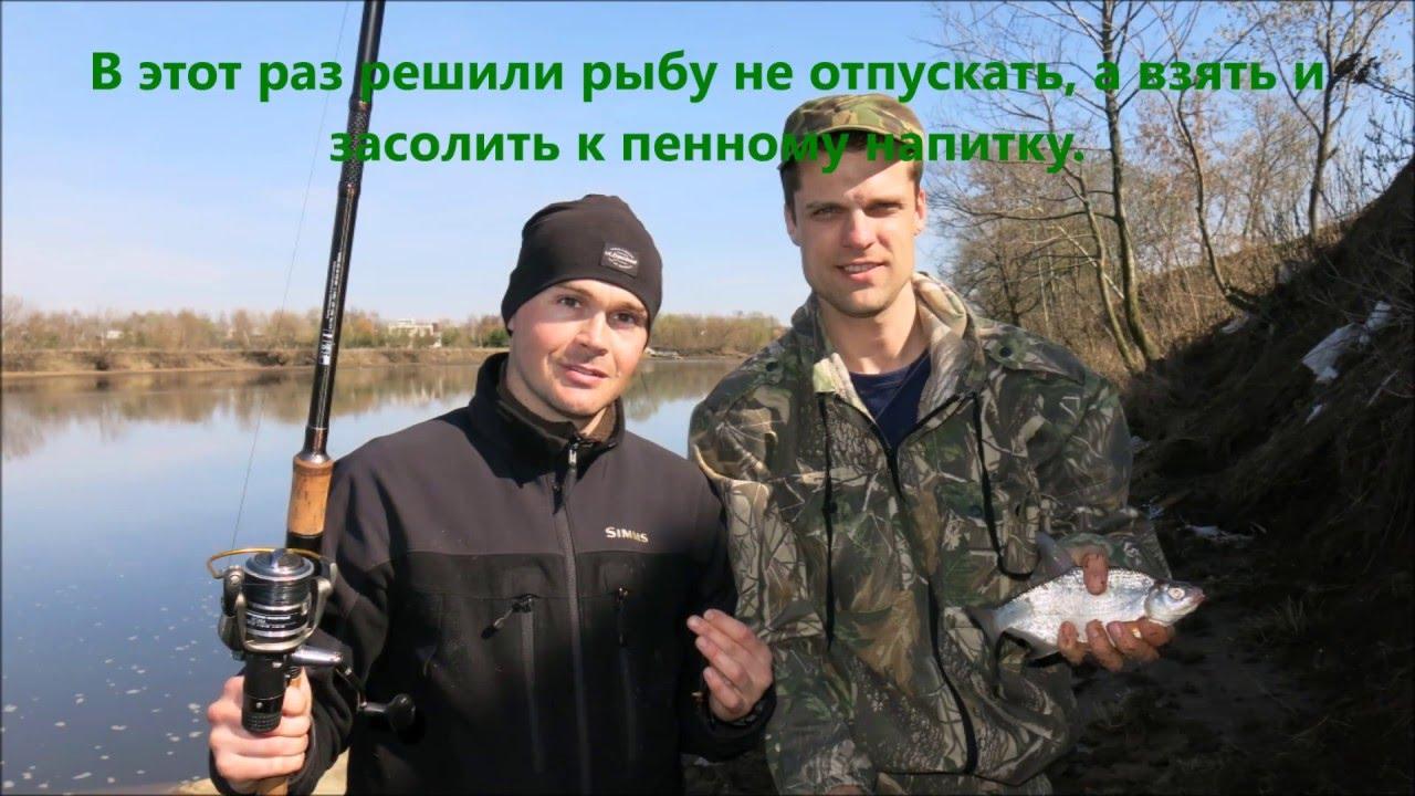 рыбалки цены в звенигороде