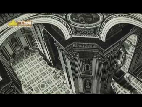 孰魚孰鴨?荷蘭藝術家埃夏舍爾的視幻世界(10-10-2014) - YouTube