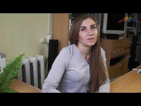 Репортаж о молодом библиотекаре Жуласовой А. А.