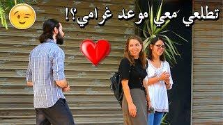 EJP مقلب كيف تخلي حبيبتك اللي تركتك تغار – How to make your ex girlfriend jealous!