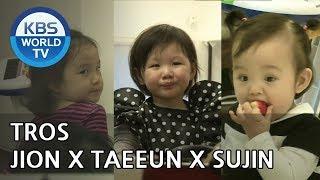 The Return of Superman JION X TAEEUN X SUJIN | 슈퍼맨이 돌아왔다 지온 X 태은 X 수진 [Editor's Picks]