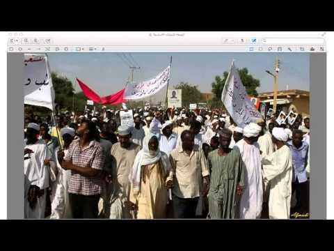 اخبار الثورة اليوم الجمعة ، راديو عافية دارفور