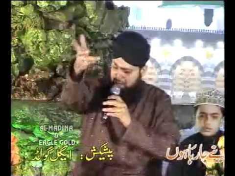 Exclusive Madina Madina Hamara Madina- Owais Raza Qadri