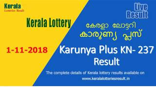 Karunya Plus Lottery Result KN-236 (25 10 2018) - Kerala Lottery