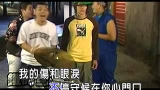 [KTV]东城卫 - 够爱