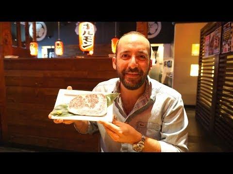 Dünyanın En Pahalı Etini Yedim: Kobe Steak
