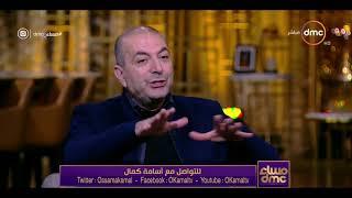مساء dmc - لقاء رائع ومميز مع المخرج الكبير | هاني أبو أسعد |