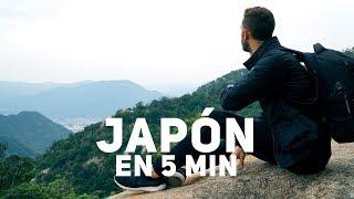 LO MEJOR DE JAPÓN EN 5 MINUTOS | enriquealex