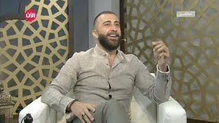الفنان السوري عبد الكريم حمدان في استضافة برنامج حكاوي رمضانية