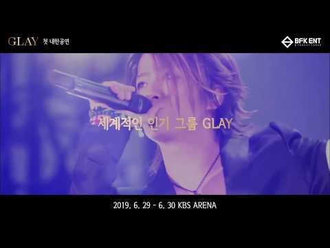 GLAY韓国公演SPOT公開