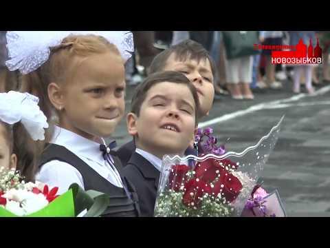 """Программа """"Новозыбков"""" 02.09.2019 г."""