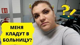 Медицина в Чехии | Что со мной? | Похудение без движения – Мой ПЛАН на Неделю |Бассейн для похудения