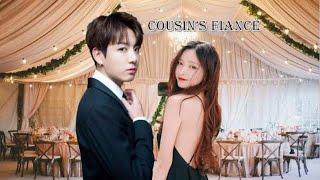 Jungkook FF [Cousin's Fiance Oneshot]