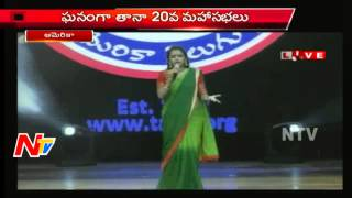 Anchor Suma Funny Satire on Tollywood Romantic Songs | TANA 20th Convention | USA