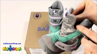 видео Белорусская детская обувь Шаговита интернет магазин