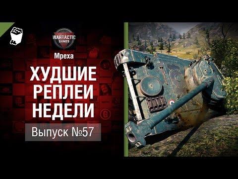 Игры Майнкрафт (minecraft) онлайн – играть