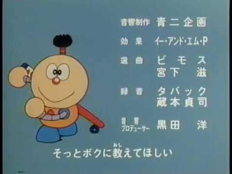 マジカルBoy マジカルHeart / 守谷香 (キテレツ大百科)