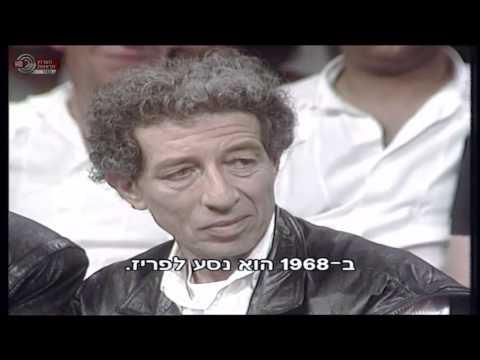 show - מופע הצדעה לנחום היימן 1989