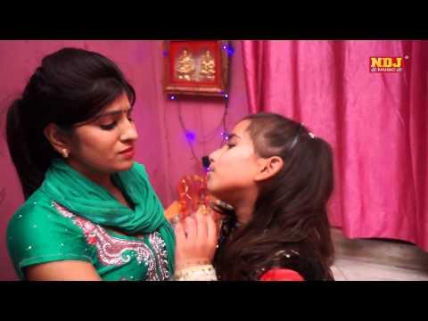 Hey Ma Mane Mat Mare || Maa Beti Song || Haryanvi Best Song || Minakshi Panchal Verma