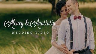 Свадьба Алексея и Анастасии / Мозырь, июль 2017