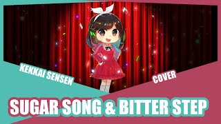 『SUGAR SONG & BITTER STEP』Kekkai Sensen ED EN/JP Cover