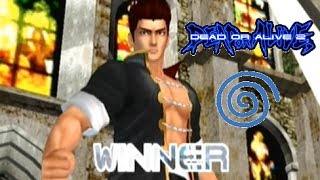Dead or Alive 2 playthrough (Dreamcast)
