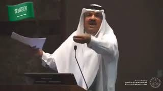 الدكتور  عبدالله #الفوزان يتحدث بحرقة عن من يتساهلون في حب الوطن #السعودية التي هي فخر كل #الأوطان