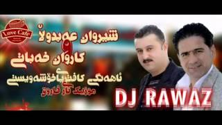 Sherwan Abdulla u Karwan Xabati - Sea Narma - 2015 - Music: Ary Faruq - By: Dj Rawaz