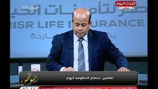 أنا الوطن مع أيسر الحامدي| فضائح موزع كيا موترز  فمصر  ودخول عش الدبابير 11-4-2018