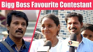 Bigg Boss Tamil 2 Winner – Lylc