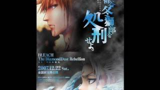 Invasion - Bleach